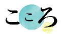 new_ケアセンター_ロゴ_008[1]